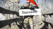 Изключително. Истинските българи!!!