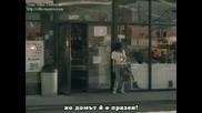 Bg Subs - Avril Lavigne - Nobody S Home