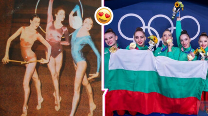 """""""Златните момичета"""" тогава и сега: Най-запомнящите се моменти в българската художествена гимнастика!"""