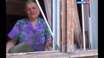 Славянск 10 юни 2014, След артилерийския обстрел...