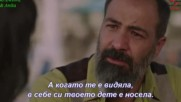 Бодрумска Приказка/bodrum Masalı Еп 12 част 1 Bg.sub
