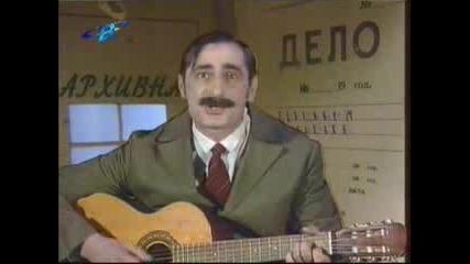 Христо Гърбов - Улицата