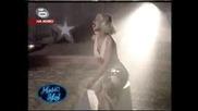 Най - запомнящите изпълнения в Music Idol 2