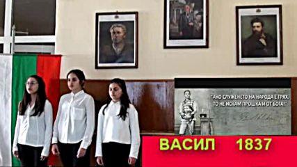 Рецитал за Левски 2018