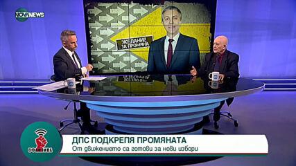 """Офанзива с Любо Огнянов"": Полк. д-р Илия Илиев"