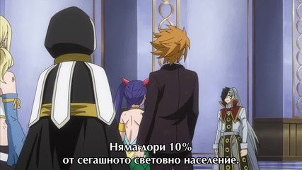 Fairy Tail 190 [bg sub] Високо качество