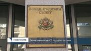 Двама членове на ВСС подадоха оставки
