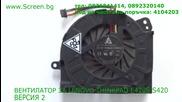 Вентилатор за Lenovo Thinkpad S420 E420s от Screen.bg