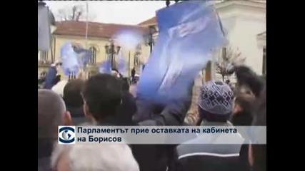Народното събрание прие оставката на правителството, Борисов обяви, че Доган е организирал атентат срещу него