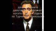 Лъки Лучано И Майкъл Корлеоне
