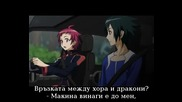 Dragonaut - The Resonance Епизод 10 bg sub