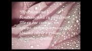 Атанас Далчев - Фрагменти