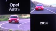 Автомобил на 2017 г. за Европа