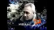 С Две Думи За Иван/music Idol 2 21.03