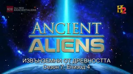 Ancient Aliens s07e04 Alien Encounters + Bg Sub