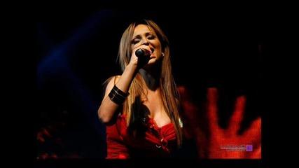 Глория пее на цигански