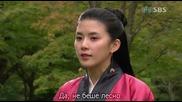 Seo Dong Yo (2006) E10 1/2