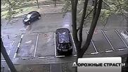 Нелепи паркирания