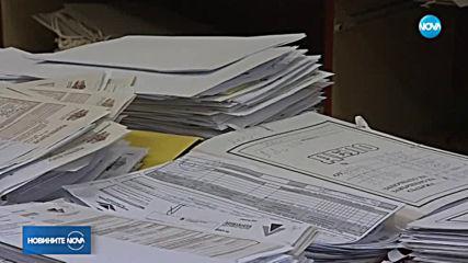 Последна възможност за подаването на данъчните декларации за физически лица