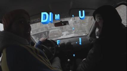 Лудница с Dim4ou и Fo ..