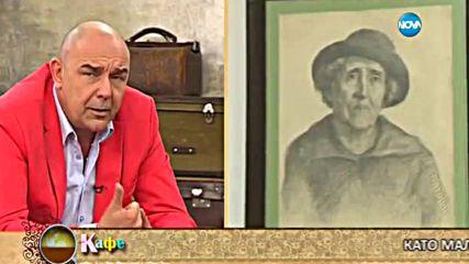 На кафе с Калин Сърменов (09.05.2016) - част 1