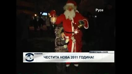 България посрещна 2011 година