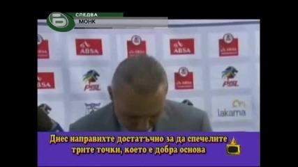 Незабравимото интервю с Хр. Стоичков! (господари на Ефира)