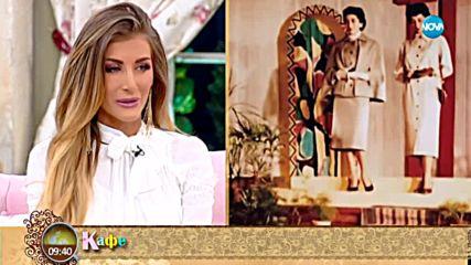 """""""На кафе"""" с Мис България Тамара Георгиева (15.05.2018)"""