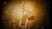 Връзката с Анунаките - Извънземни от древността