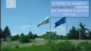 10 факта за град Варна