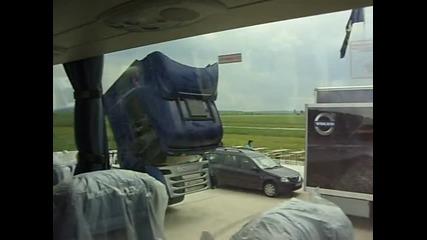 Scania Touring