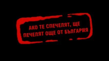 Ако подкрепиш Сергей Станишев...получаваш много повече