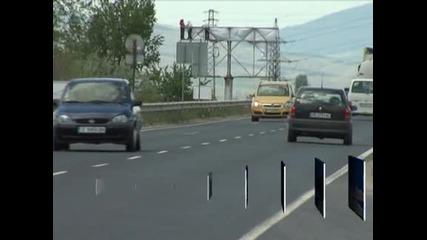 Очаква се засилен трафик на Кулата/Промахон