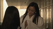 Бг субс! Kasuka na Kanojo / Моята невидима приятелка (2013) Епизод 3 Част 2/4
