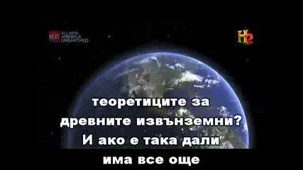Извънземни от древността сезон 5 епизод 7 пророци и пророчества