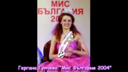 Мис България 1998 - 2009 No coment