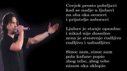 Aca Lukas - Sinoc sam pola kafane popio - (Audio - Live 1999)