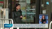 Новините на NOVA (28.10.2021 - късна емисия)