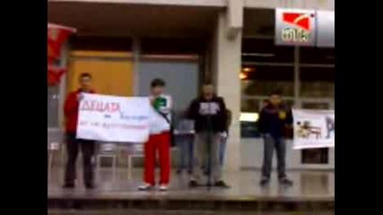 Митинга За Торентите В Пловдив