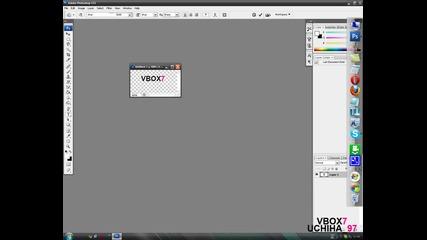 Урок за начинаещи - Как да направим лого като на Vbox7 с Photoshop Cs3?