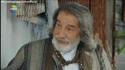 Танцът на плача Aglatan dans еп.1 Руско аудио Турция