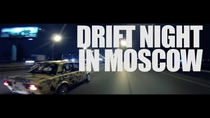 Drift Night in Moscow