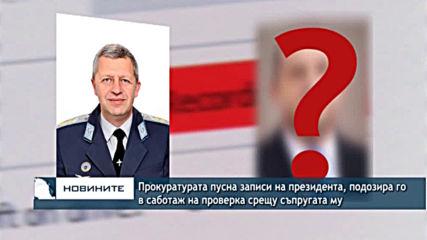 Емисия новини - 08.00ч. 29.01.2020