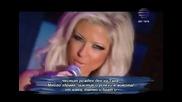 Андреа - излъжи ме (tv Версия)