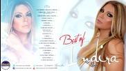 Indira Radic - Otiso si,ostala sam - Best of - CD 2 (AUDIO 2013)