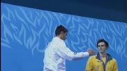 Младежки олимпийски игри 2010 - Плуване 200 метра бруст мъже Финал