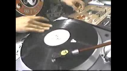 Mix Master Mike (Demo)