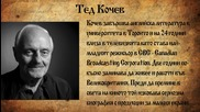 Тед Кочев - великият режисьор се завръща в България