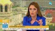 Йордан Цонев: ДПС е зрител в преговорния процес за кабинет