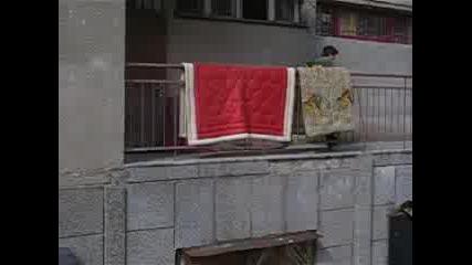Катерене По Стена